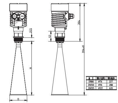 调频雷达物位/液位计外形尺寸图