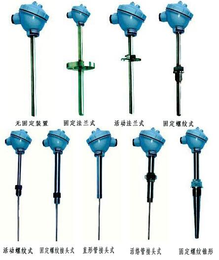 热电偶安装固定方式图