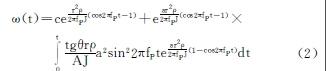 涡轮流量计在脉动流中的特性
